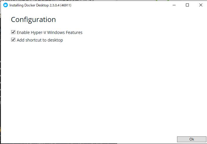 Dockerのインストール画面